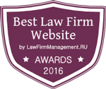 Best Law Firm Website